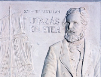 Szemere Bertalan, dombormű, Oláh Mátyás László